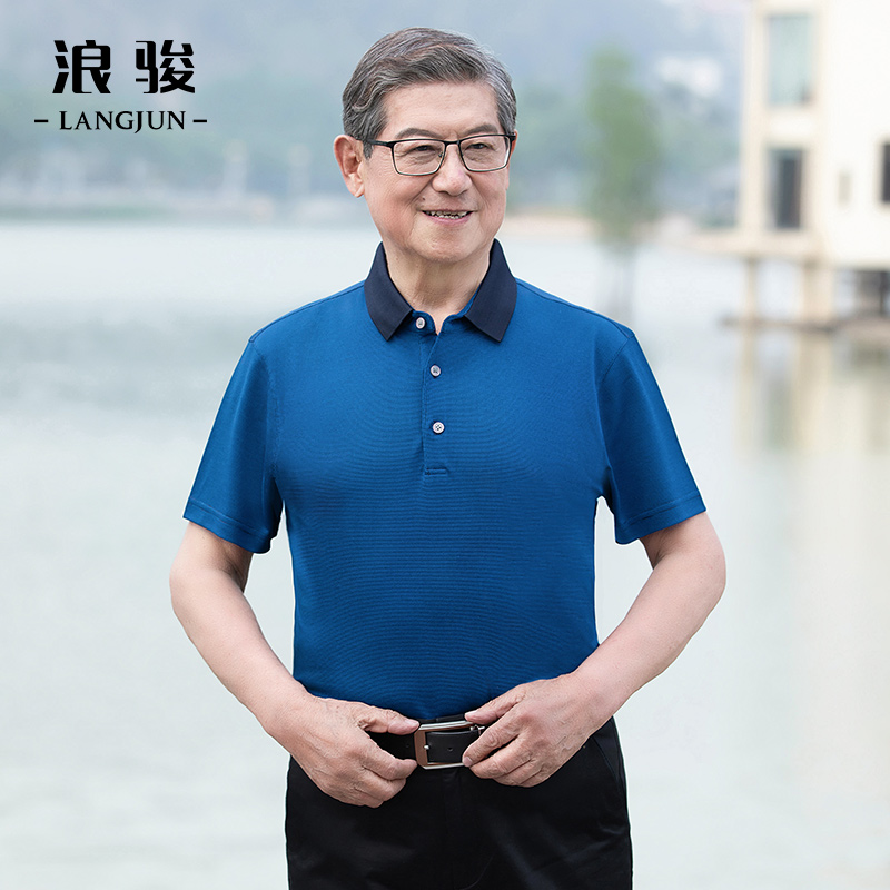 Langjun 2021 summer new cool and smooth mulberry silk middle-aged and elderly t-shirt mens stripe comfortable, soft and vertical
