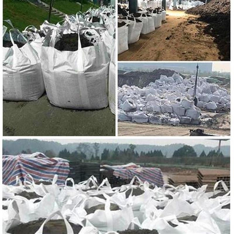 Bag bag industrial small pier beam yellow sand ton bag bag sludge 2T J project thickened V sling solid waste