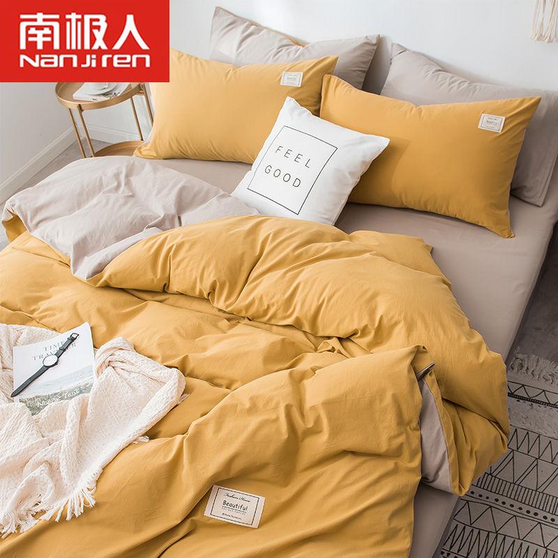 北欧风四件套水洗棉被套网红款床单学生宿舍三件套床上用品