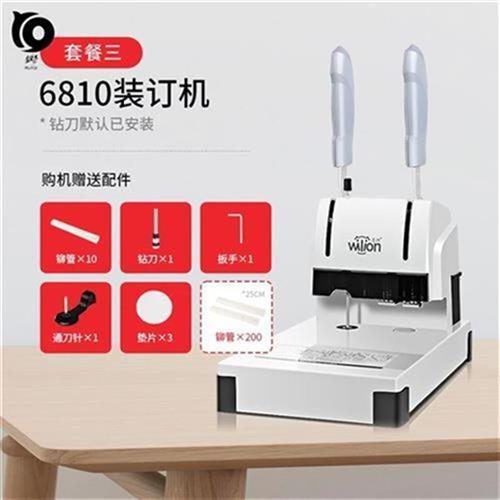 Bookbinding machine, printing shop, printing office, financial packing, C bookbinding machine, J bookbinding machine, office equipment office.