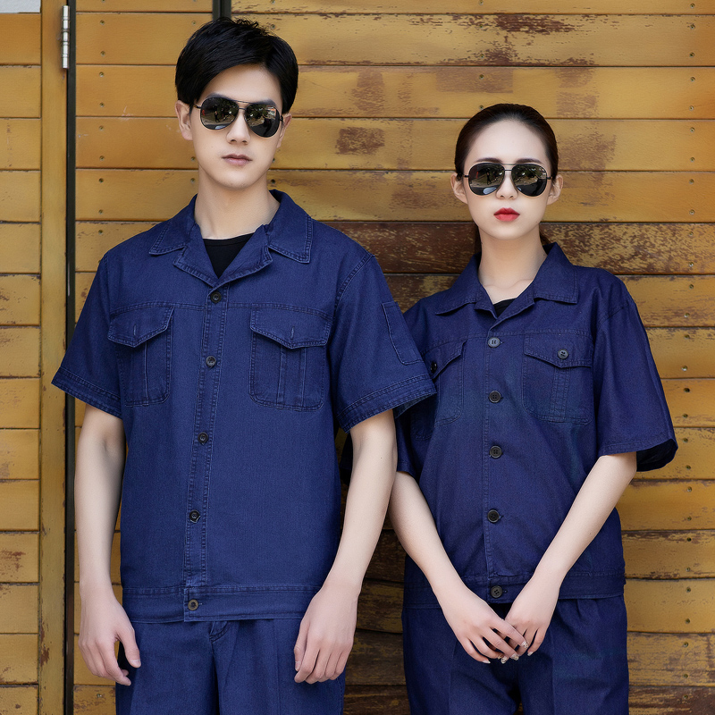 Summer Denim Short Sleeve workwear suit mens thin wear-resistant property welding, auto repair and labor protection clothing tooling customization