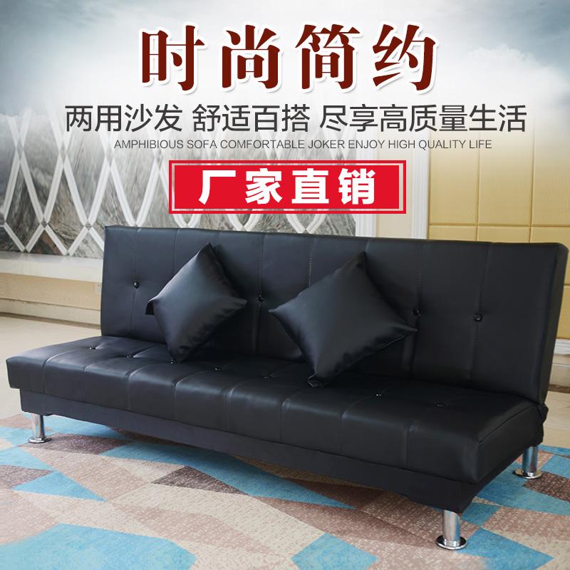 租房用的沙发床小户型欧式沙发客厅简易懒人两用折叠沙发床皮革。