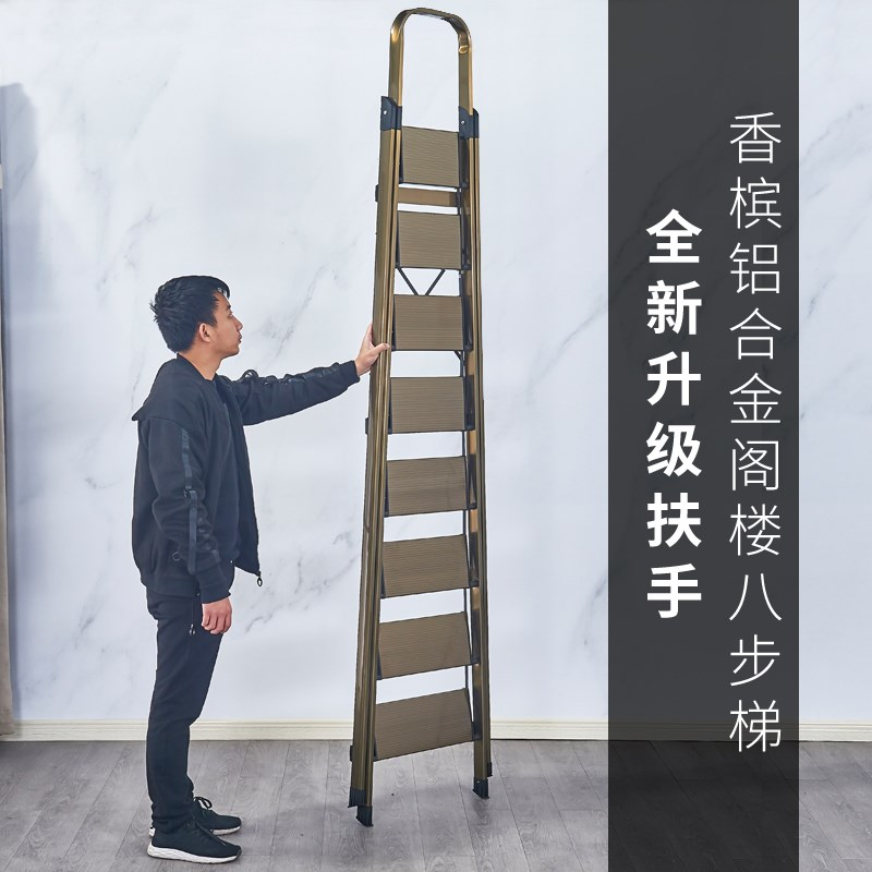 Cabinet stainless steel staircase folding aluminum alloy room ladder eight step mobile home herringbone seven widening mobile plus.