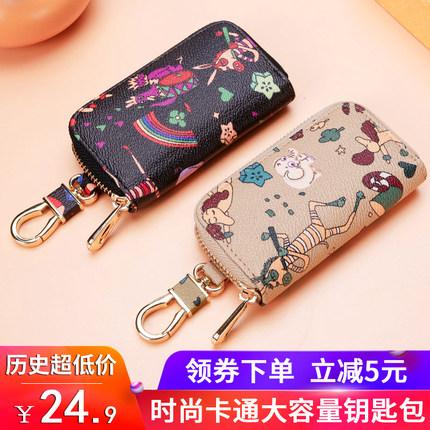 拉链女式钥匙包女2019韩国可爱多功能个性创意便携小包锁匙包扣
