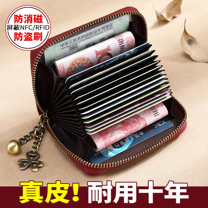 真皮风琴卡包女式多卡位信用卡夹小巧潮牛皮大容量银行卡片位欧美