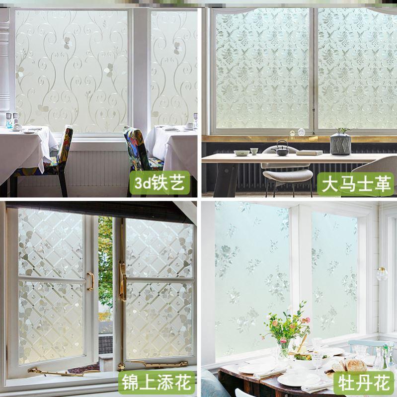 风看不的里面学生玻璃到,装天家纹贴纸浴室模糊大气白色卫浴外面