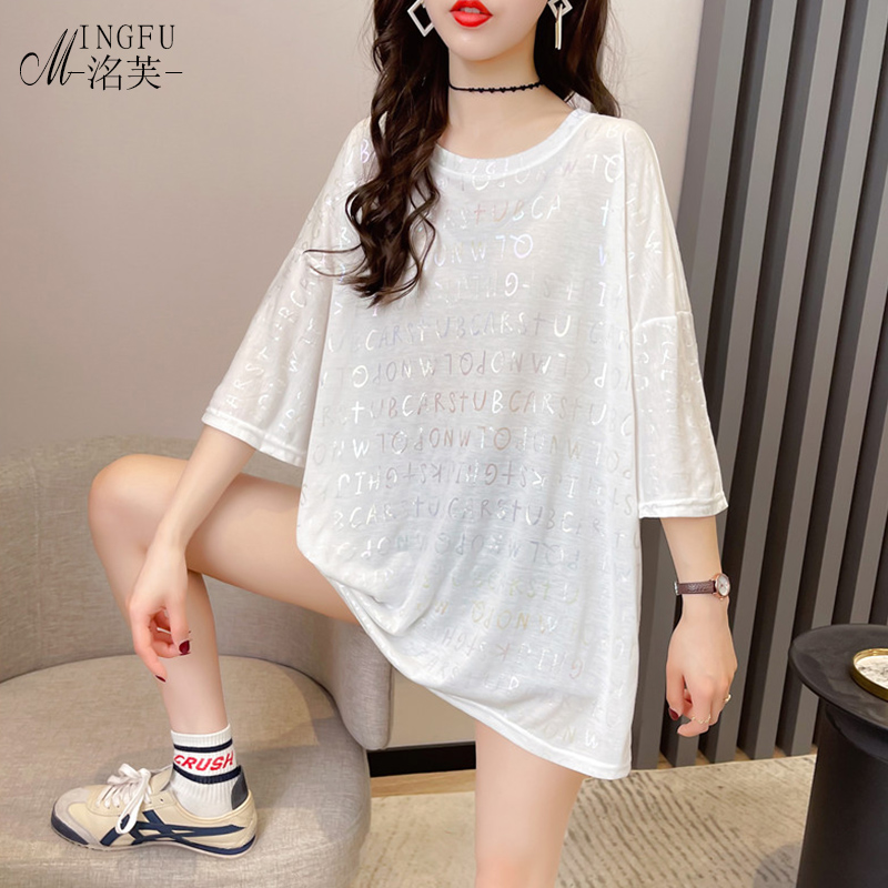 White short sleeve T-shirt womens middle and long 2021 new summer loose small subnet red ins tide super fire top