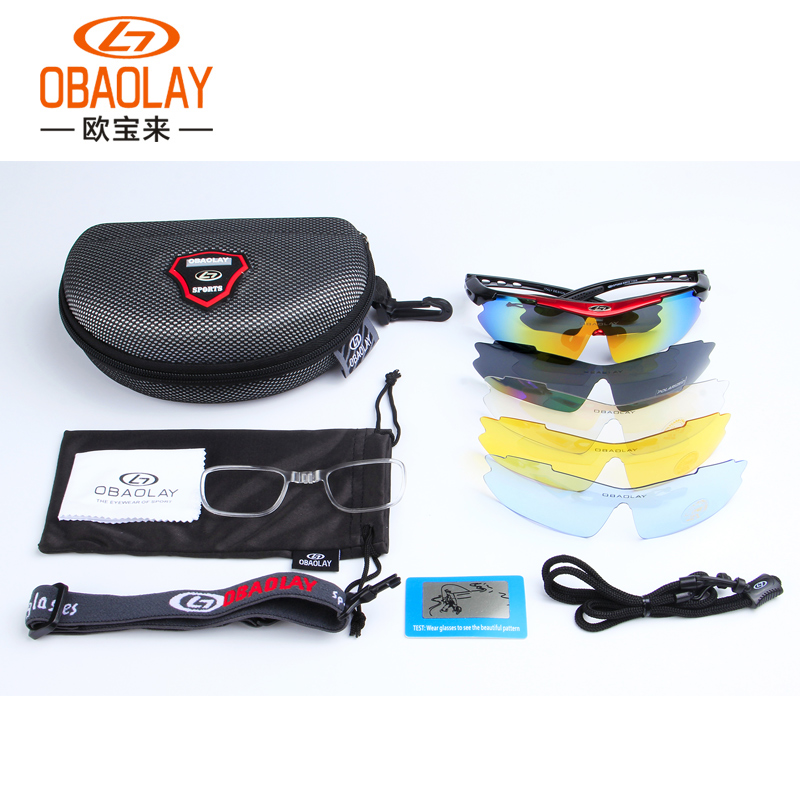 Sunglasses, sunglasses, polarizing sports, cycling glasses, outdoor sports, windproof bicycle glasses with myopia frame
