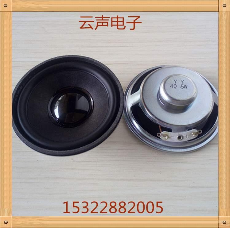 YY2 inch half 66 round double magnetic loudspeaker 4 Europe 5W 16 core black cap electric instrument speaker
