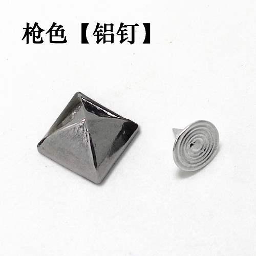 Square rivet button metal button denim shorts clothes decorative button hat nail DIY wallet mother button knock button