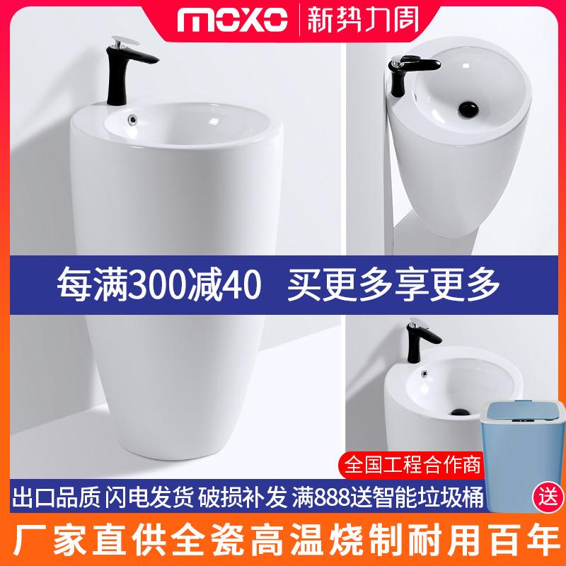 户外立柱式洗脸盆卫生间阳台洗面盆陶瓷洗手盆一体落地式洗漱台盆
