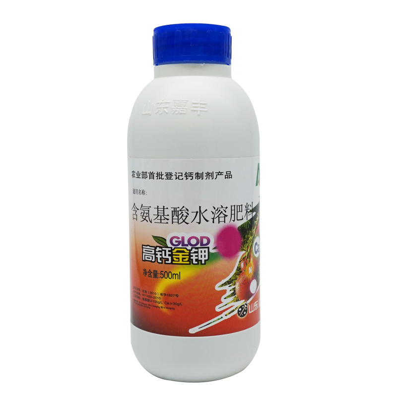 Water soluble leaf fertilizer agricultural Jiafeng high calcium, gold and potassium fruit trees and vegetable crops calcium and potassium deficiency flower and fruit fertilizer amino acids