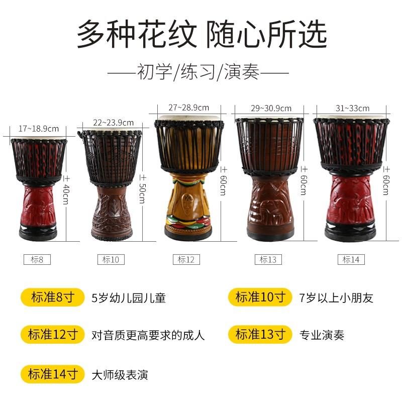 手鼓非洲鼓专业大师演奏10寸12寸13寸14寸云南丽江成人初学手拍。