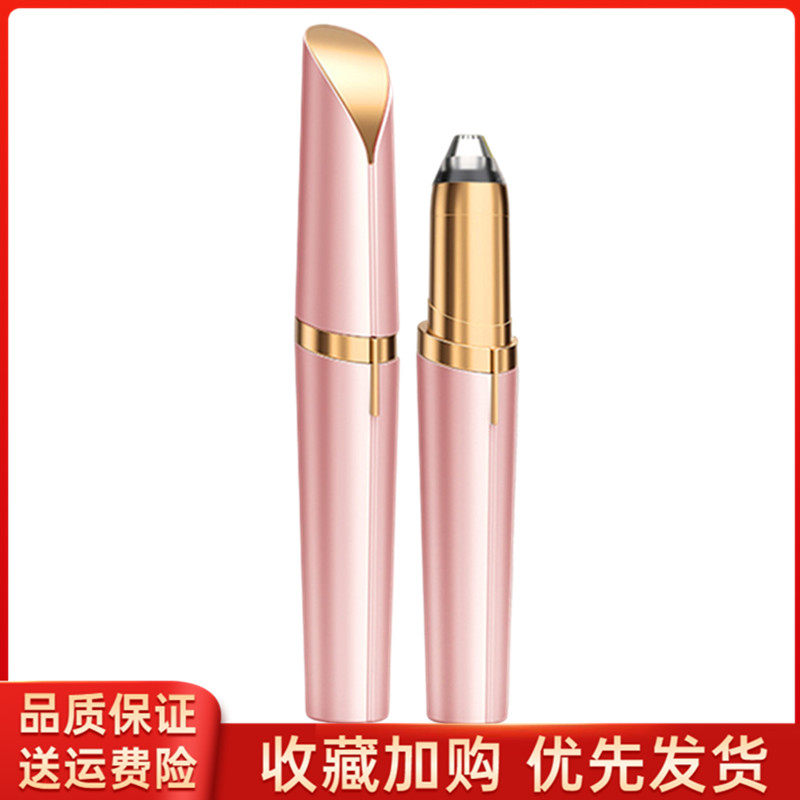 Intelligent electric eyebrow trimmer automatic eyebrow trimmer safety trimmer rechargeable eyebrow trimmer