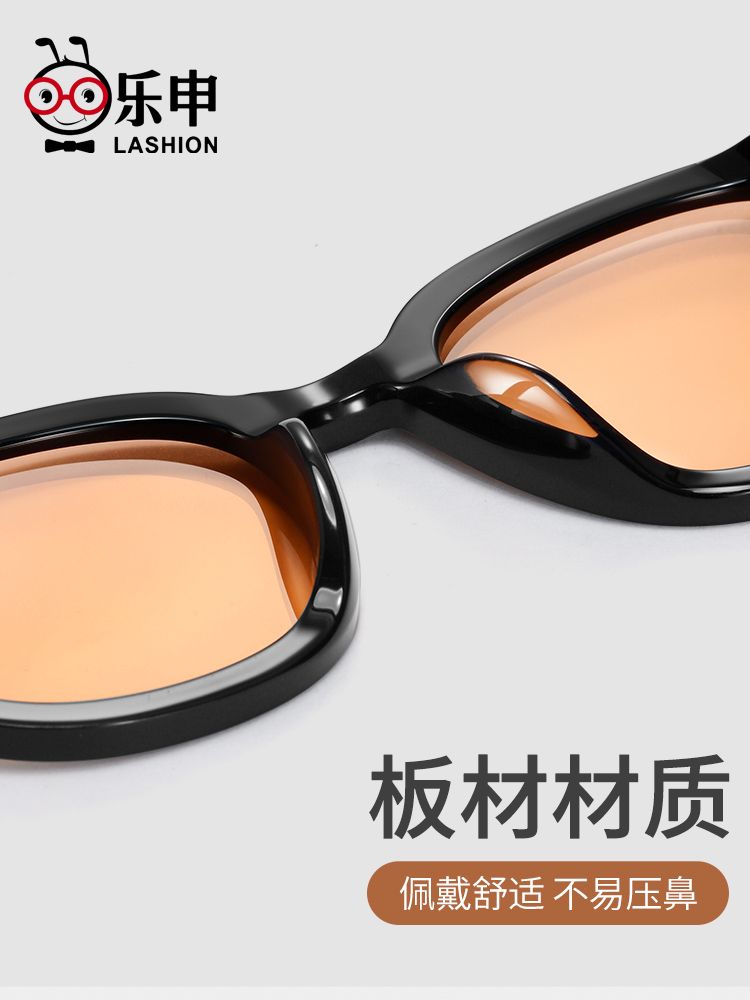 2020 Black Frame Sunglasses Fashion Sunglasses mens Tan also yellow Wu Tong new transparent lens frame small