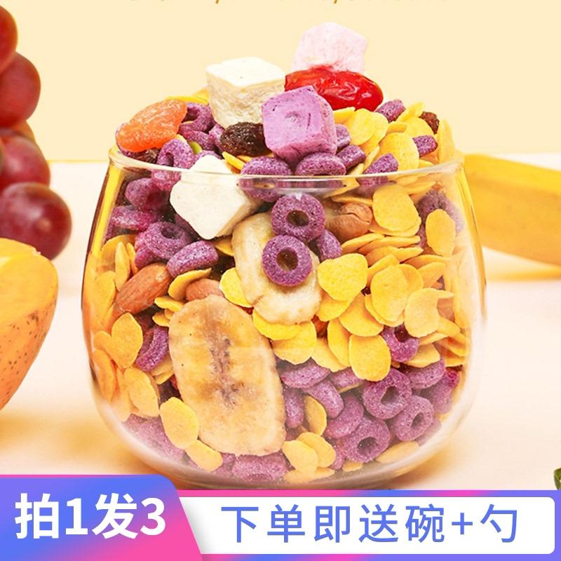酸奶果粒多麦片早餐即食干吃水果坚果燕麦片泡奶无脱脂非无糖食品