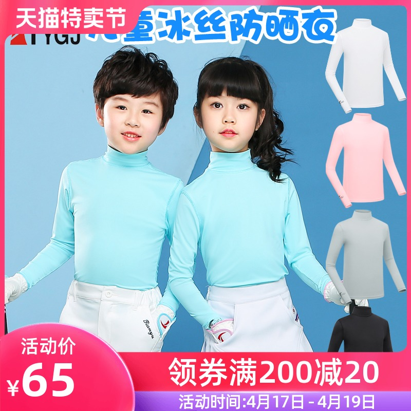 Summer golf clothing childrens silk sunscreen clothing mens and womens Bottomwear high collar long sleeve sports ball clothing