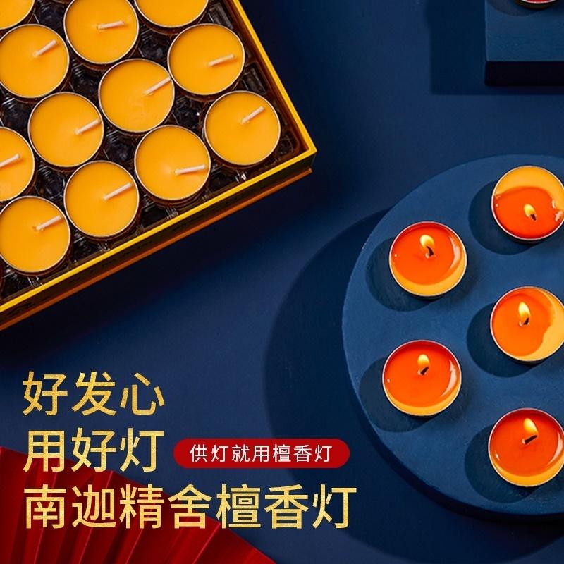 Масленные свечи Артикул 643692111151