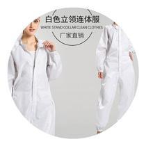 立領連體潔凈服二連體服防靜電無塵服噴漆服食品加工工作服男女款