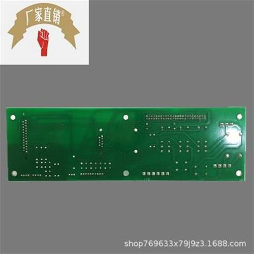 External interface board compatible with Domino a series inkjet printer spare parts