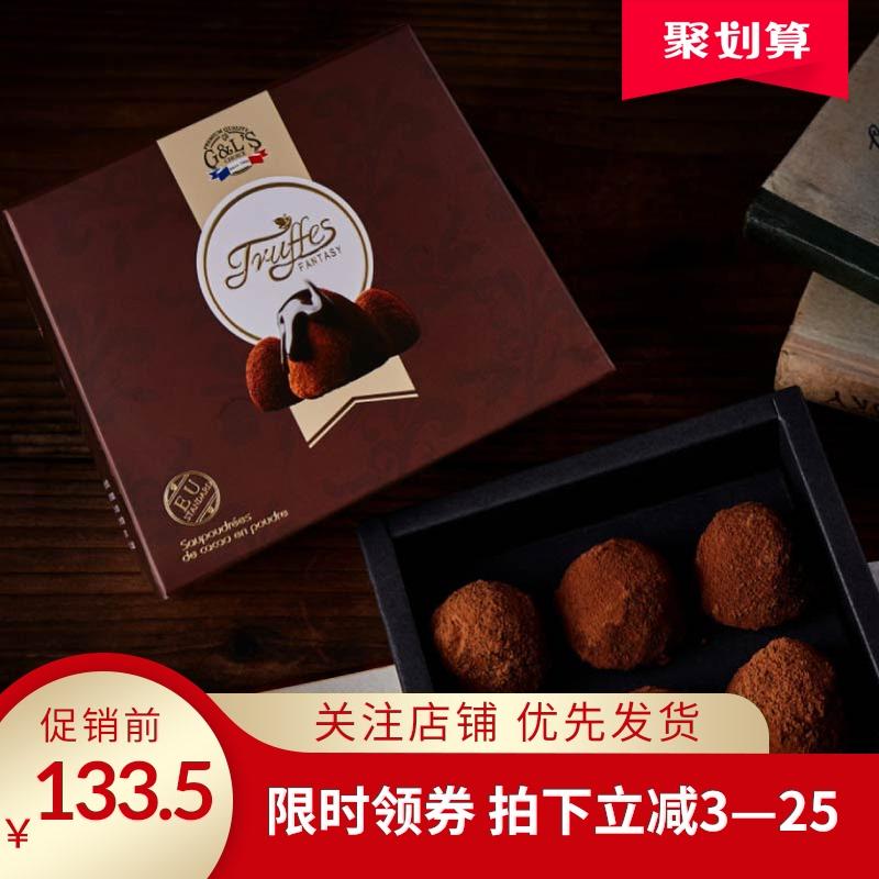 德菲丝松露巧克力1kg礼盒装法国比利时进口烘焙零食(代可可脂)