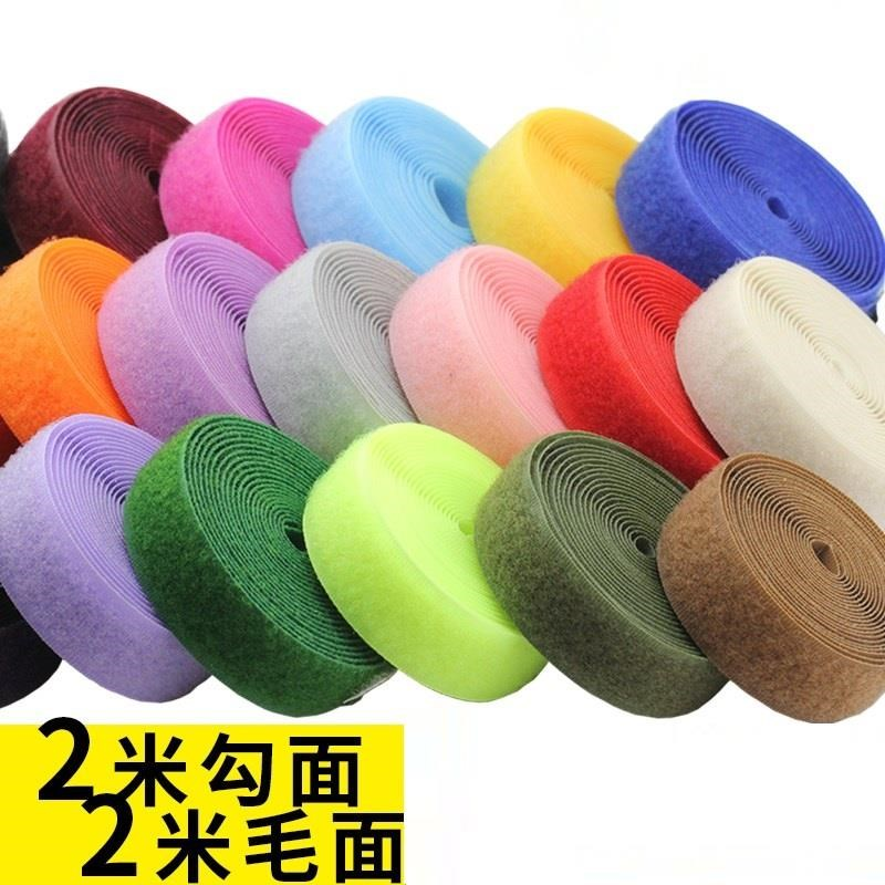Paste colorful multi-purpose and wide band color bar, stick black self black tape, canvas shoe mother button and nylon buckle