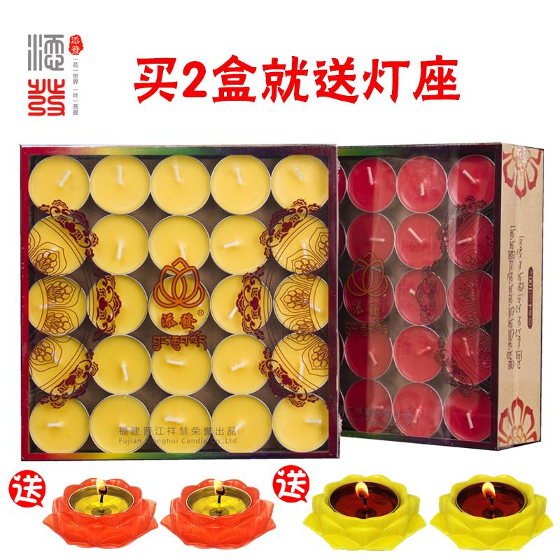Масленные свечи Артикул 641660572997