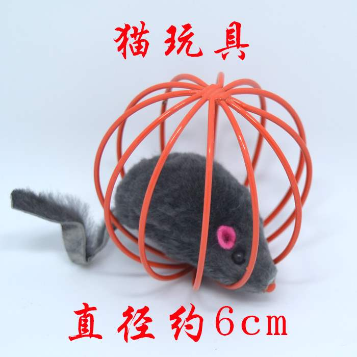 Pet dog and cat soundball toy rubber cotton rope molar bite resistant solid elastic ball 4 pieces