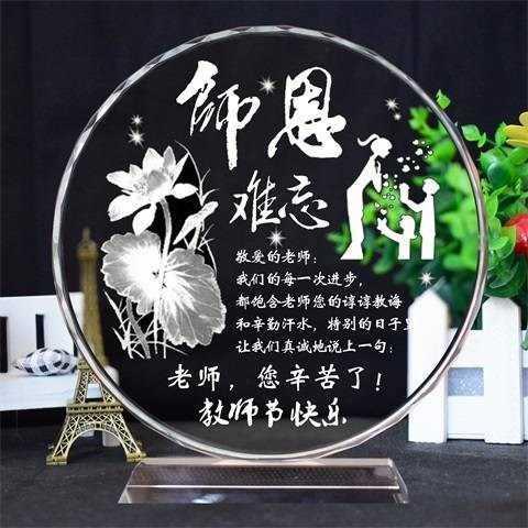教师节毕业送老师的礼物创意男女同学聚会儿童奖牌公司纪念品定。