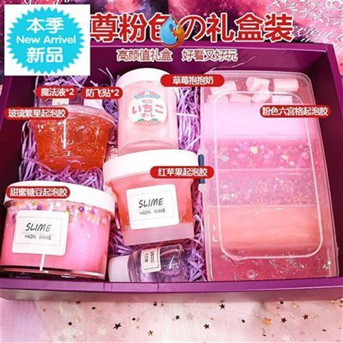 New bubble gum foaming childrens p-base liquid rubber port style high face value poke mud girl heart suit box