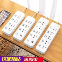 小米智能款排插USB插座板家用電源多功能開關插排接線板插板帶線