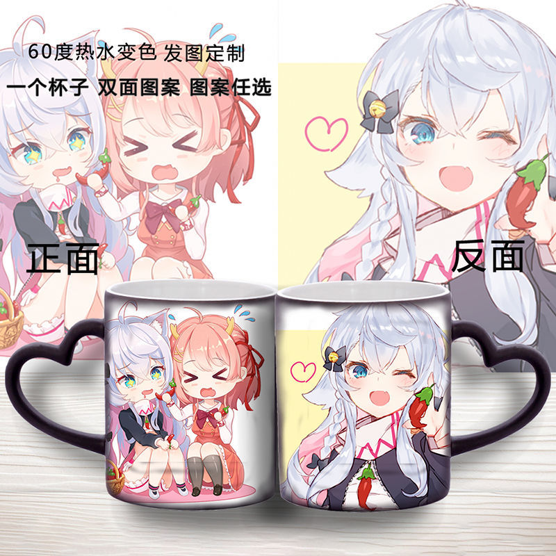 Shenle seven Nai Cartoon Color Changing Mug dog mother cup ceramic water cup gift box