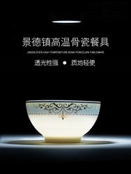 乔迁新居餐具礼物轻奢新房高端套装骨瓷欧式陶瓷碗筷简约中式碗盘
