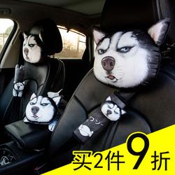 汽车头枕护颈枕靠枕车用车内车枕头3D立体卡通可爱猫狗内饰用品通