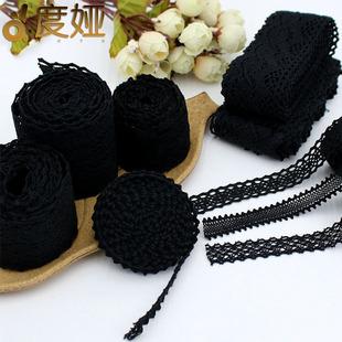 包邮镂空棉花边辅料黑色全棉手工diy装饰窗帘沙发布料蕾丝边布艺
