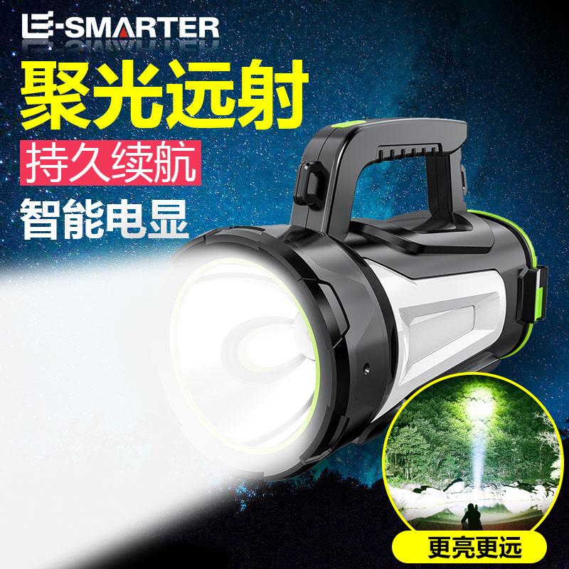 手電筒強光可充電鋰電超亮戶外遠射耐家用多功能手提氙疝氣探照燈