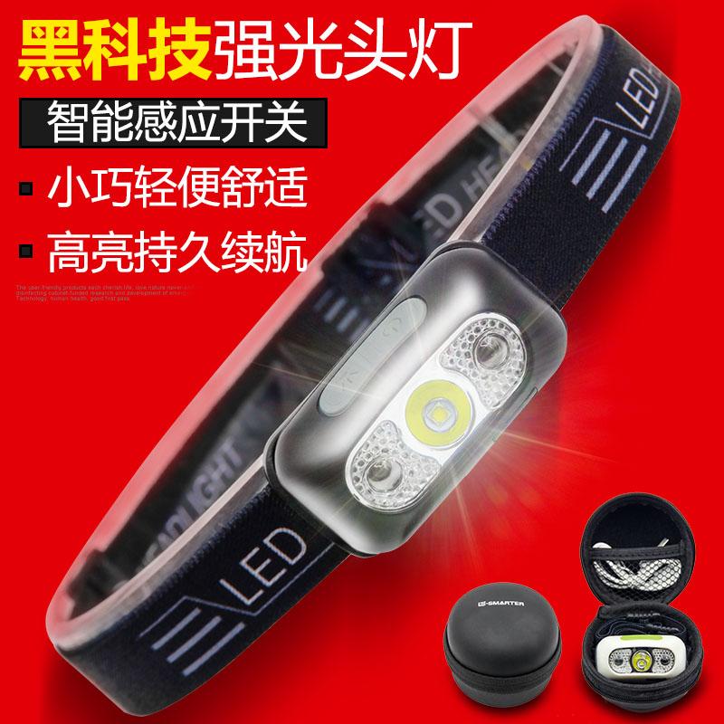 led夜釣魚感應頭燈強光充電超亮電筒頭戴式超輕小號疝氣礦燈家用