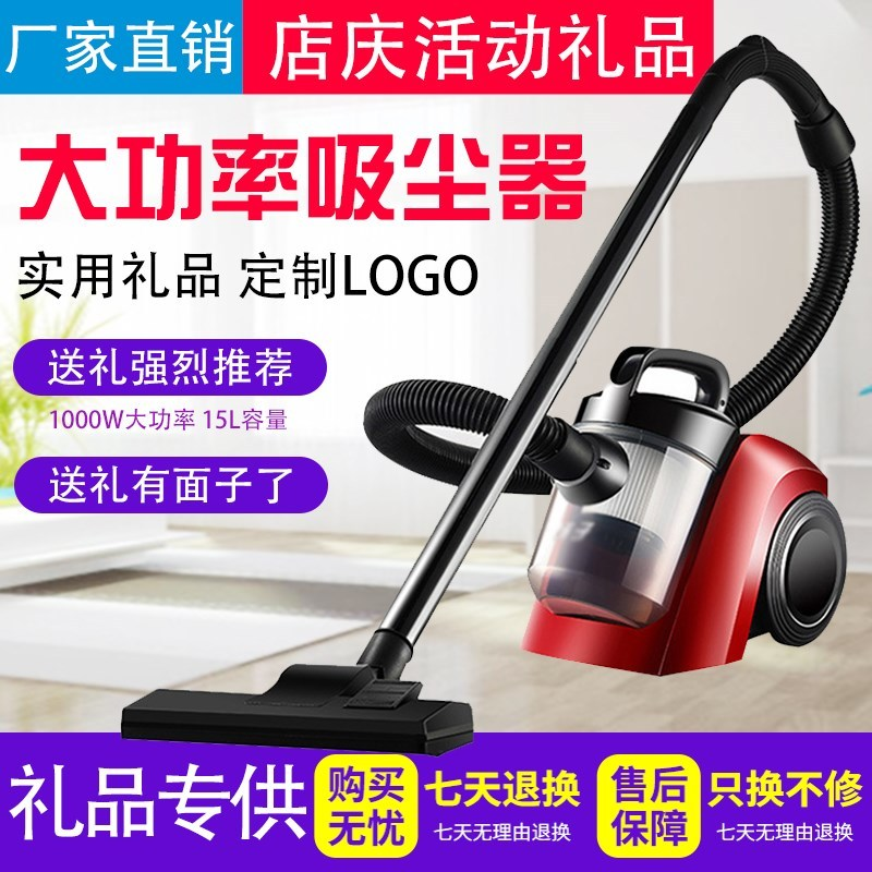 . Vacuum cleaner household small vacuum hot sale Mini handheld European style push rod vertical high power suction dog and cat hair