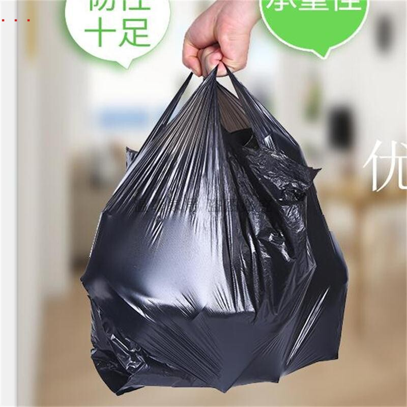 Disposable portable drainage garbage bag large and medium sized black garbage bag for household medium sized thickened dormitory