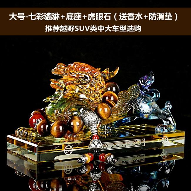 Сувениры из камней и стекла Артикул 644305295051