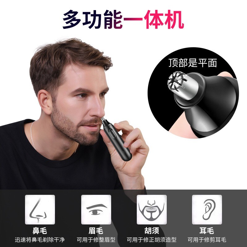 Front and back business derubo popular nose hair trimmer electric nose hair eyebrow repair artifact
