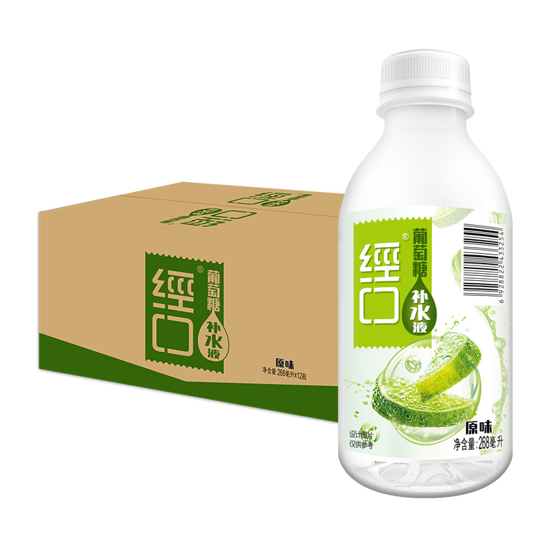 Oral glucose rehydration liquid 268ml * 12 bottles / box portable functional beverage drink oral sugar before and after exercise
