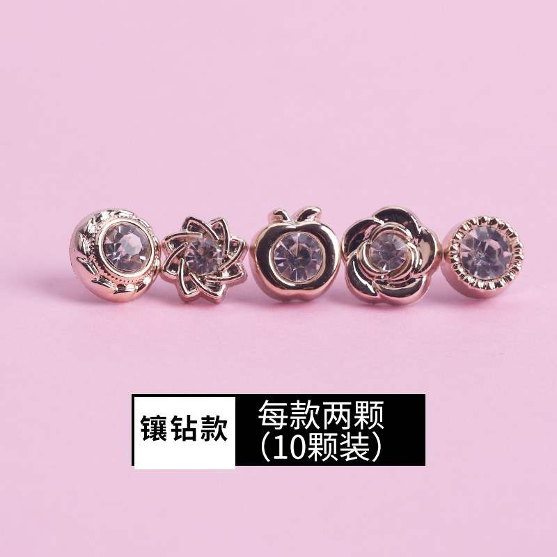 Explosion proof jewelry button beautiful exquisite bag with light clothes open dark sewing invisible button blouse chest