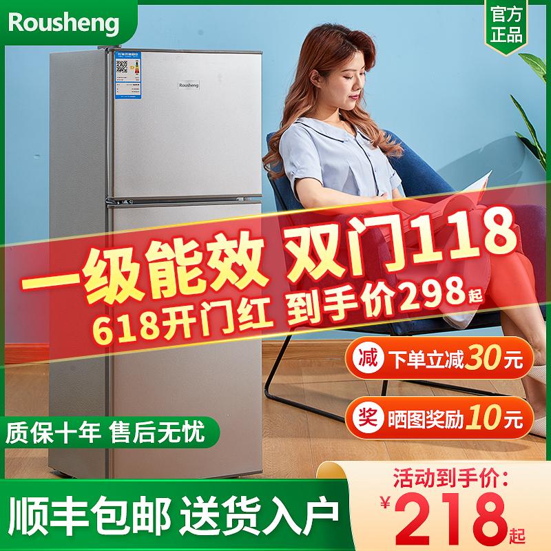 容生小冰箱家用小型宿舍租房用冷冻冷藏迷你办公室电冰箱节能省电