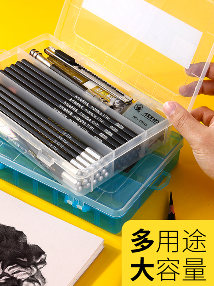 Transparent pencil case multi-layer high-capacity pencil case advanced pencil case multi-functional plastic detachable inner case can hold rubber