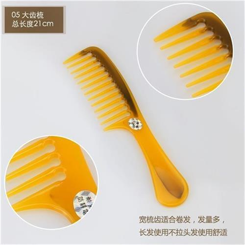 Large wide tooth comb large tooth comb curl hair comb wig g comb perm comb plus t thick large size comb plastic comb
