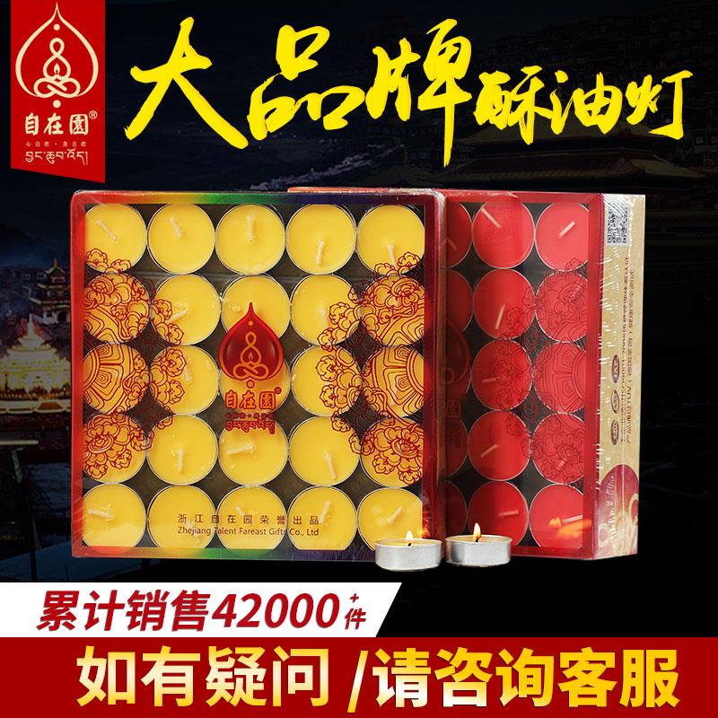 Масленные свечи Артикул 643612819783