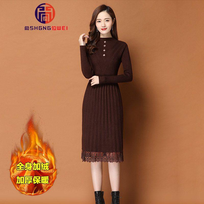 レースのコートの女性用ニットスカート韓国2020ワンピースの新しいひざオーバーの毛加絨の配合版は、秋冬に厚いです。