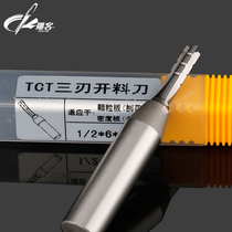 Metric CNC Three-edged tct straight knife double-edged three-edged Groove milling cutter trimming machine knife head cemented carbide straight knife slotted