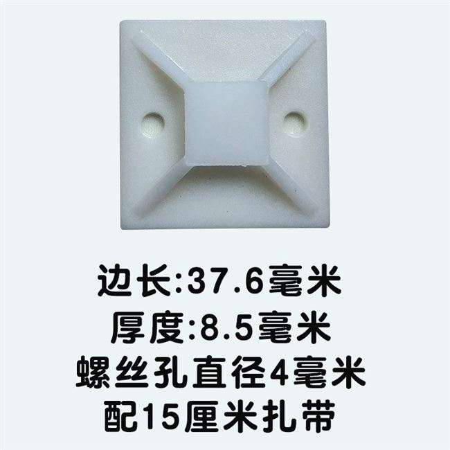 Traceless convenient fixer wire nail free wall storage line binding belt hook wall hanging wall fixer